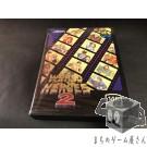 [NG] World Heroes 2 - Neo Geo AES