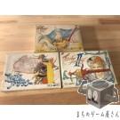 [FC] Final Fantasy I+II+III Final Fantasy I+II+III FF1+2+3 Set