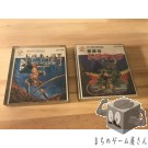 [FC-DISC] Akumajo Dracula Castlevania + Dracula II Castlevania II Simon's Quest