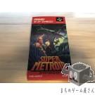 [SFC] Super Metroid