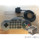 [SFC] Controller for Super Famicom NTT DATA Keypad