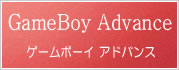 GameBoy Advance | Akiba-Games.com