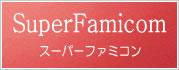 SuperFamicom | Akiba-Games.com