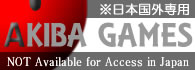 """akiga-games.com"""""""