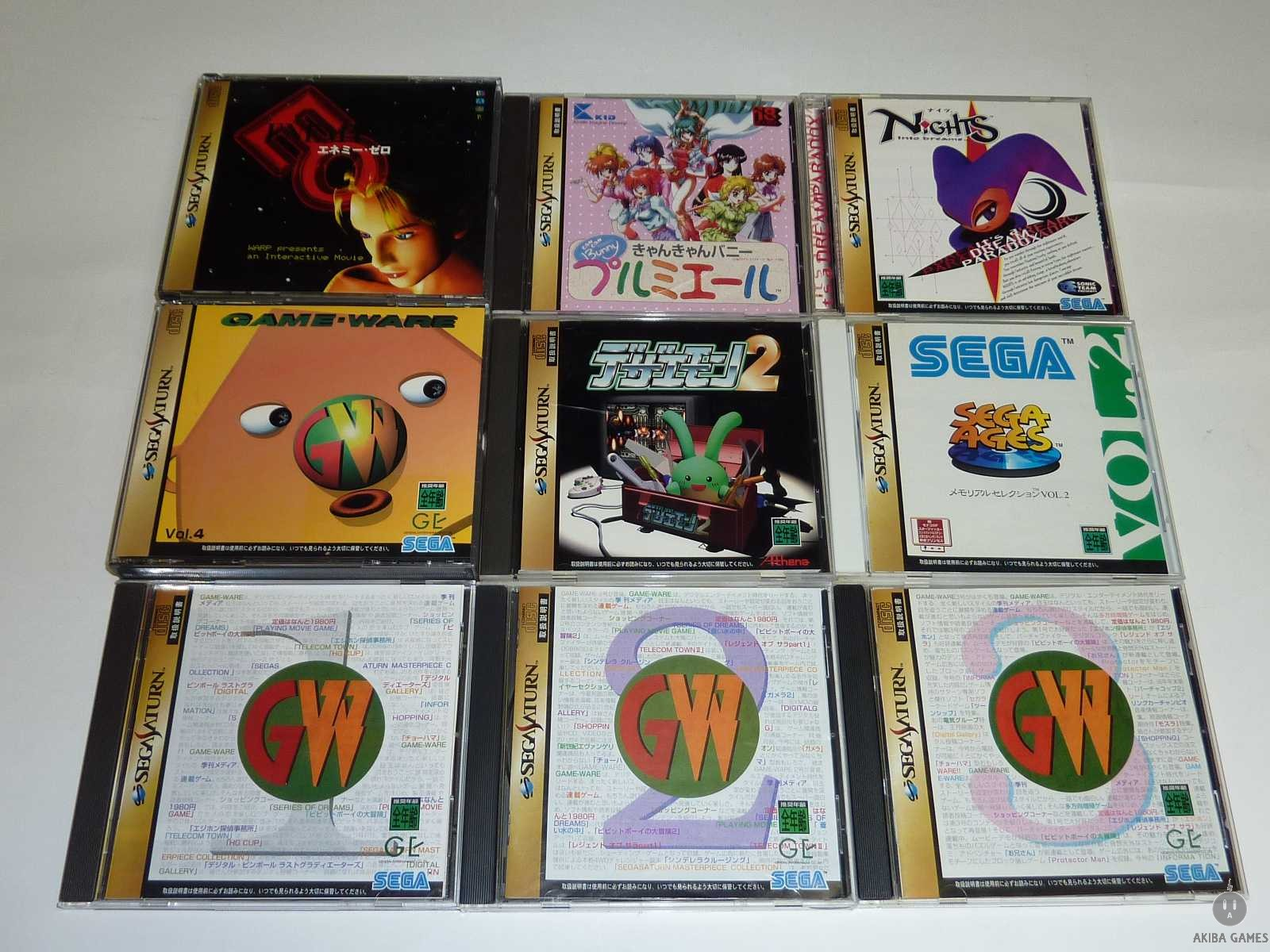 [SS] Game ware vol.4+8 games Set