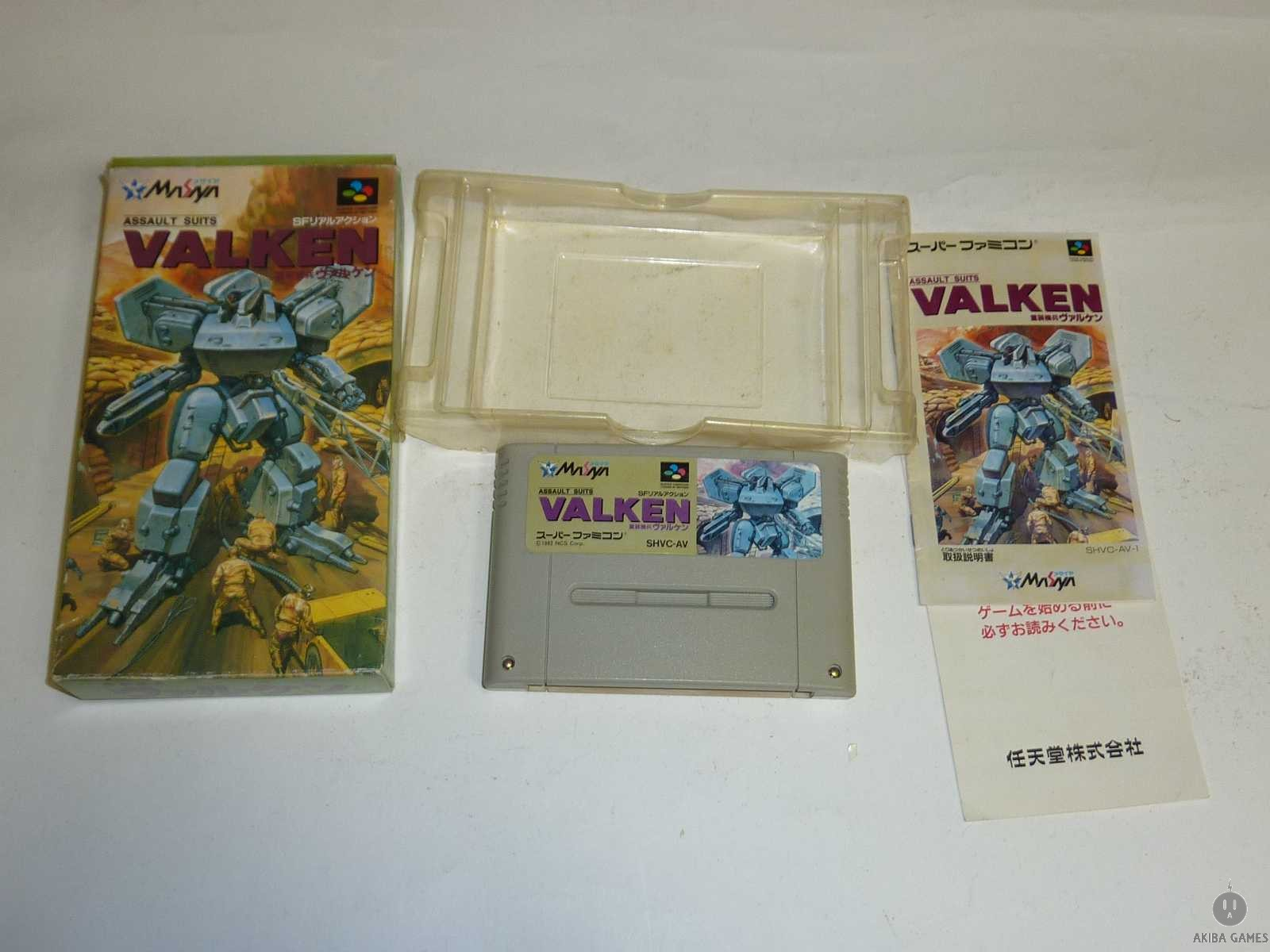 [SFC] Assault Suits Valken