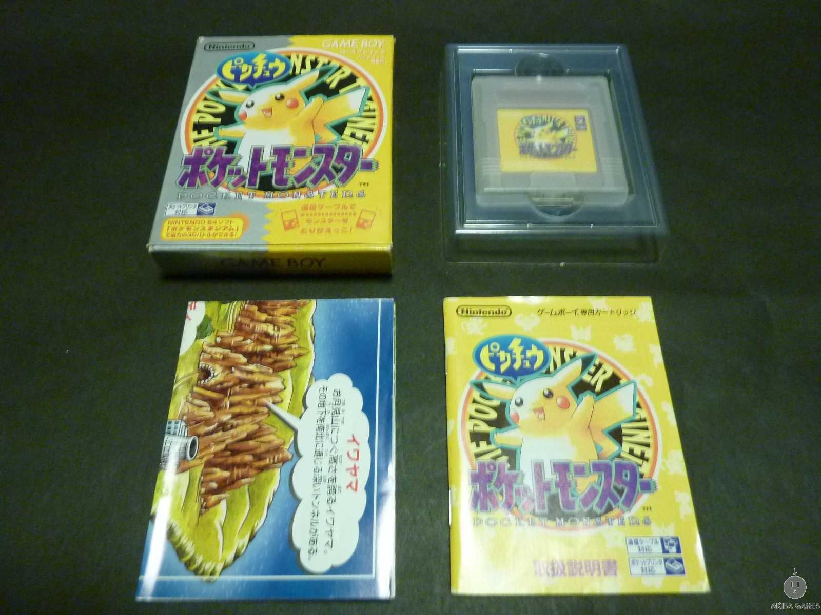 [GB] Pocket Monsters Picachu - Pokemon