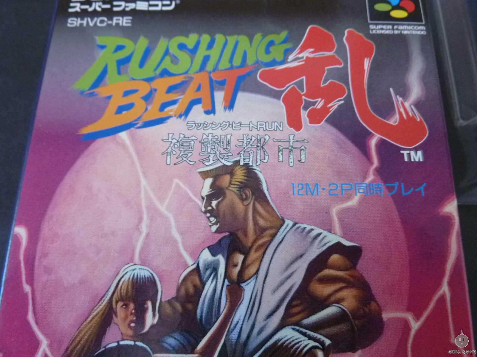 [SFC] Brawl Brothers - Rushing Beat Run : Fukusei Toshi
