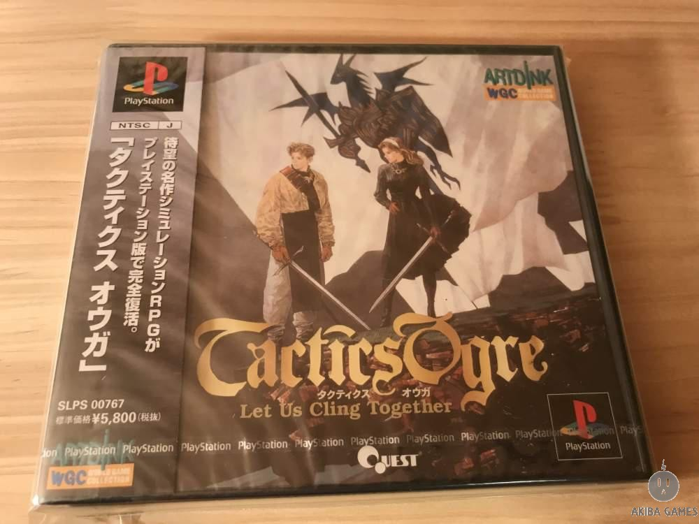 [PS] Tactics Ogre