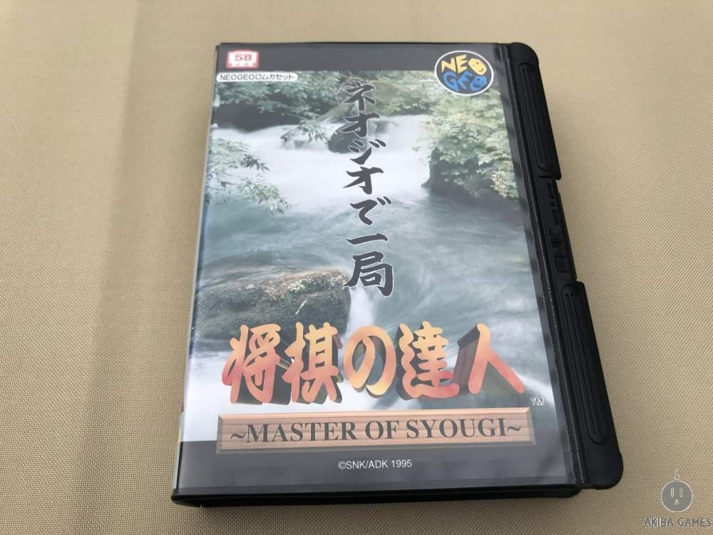 NG Master of Syougi Neo Geo AES