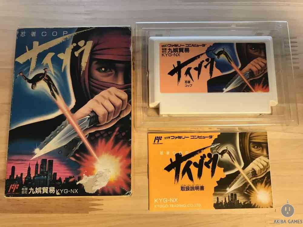 [FC] Ninja Cop Saizo