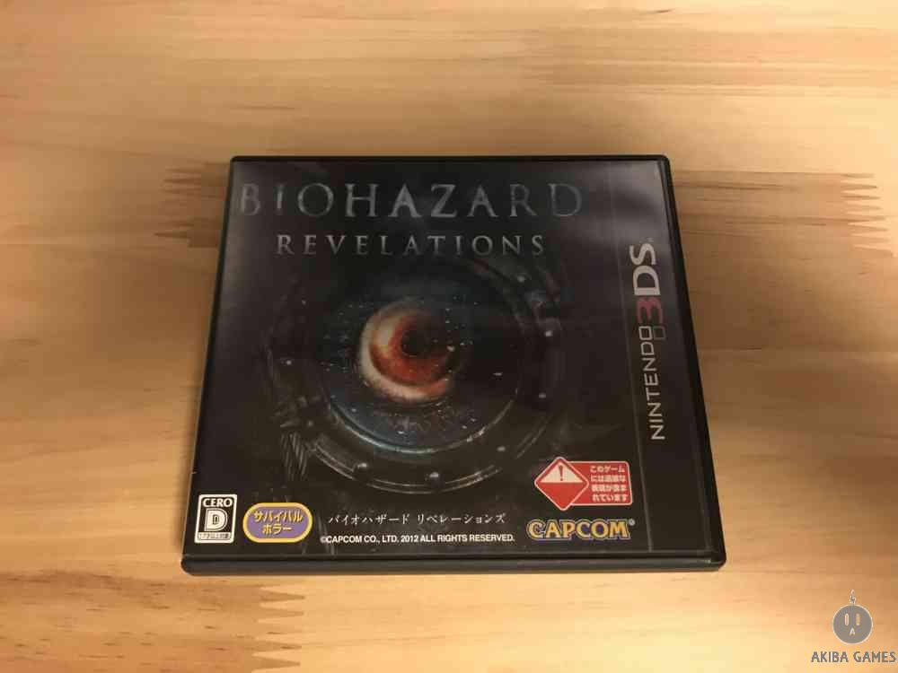 [3DS]  BIOHAZARD