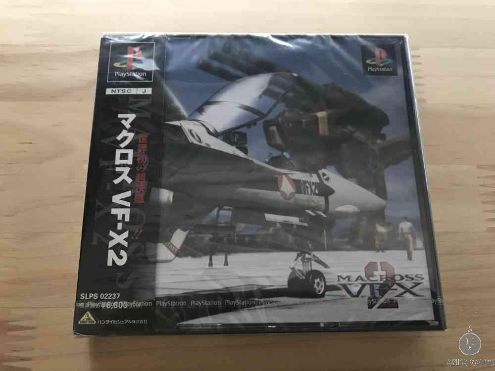 [PS] Macross VF-X2