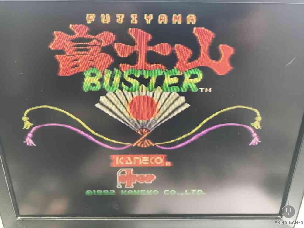 KANEKO Fujisan Buster (Arcade Game)