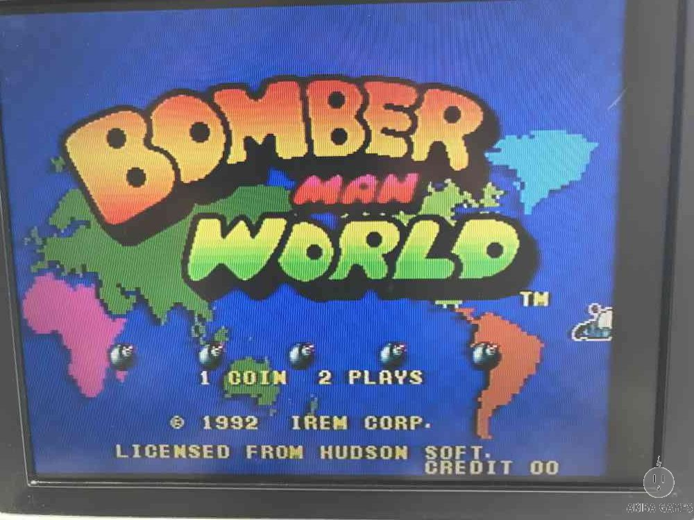 Bomberman World (Arcade Game)