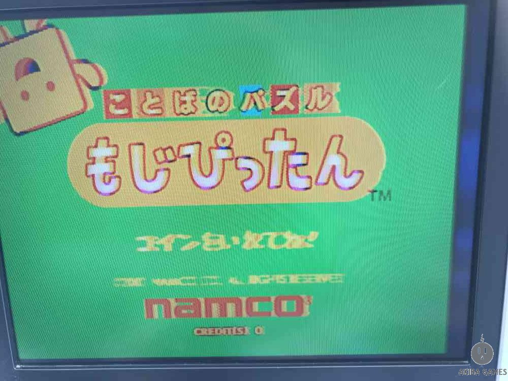 Namuko Moji Pittan (Arcade Game)