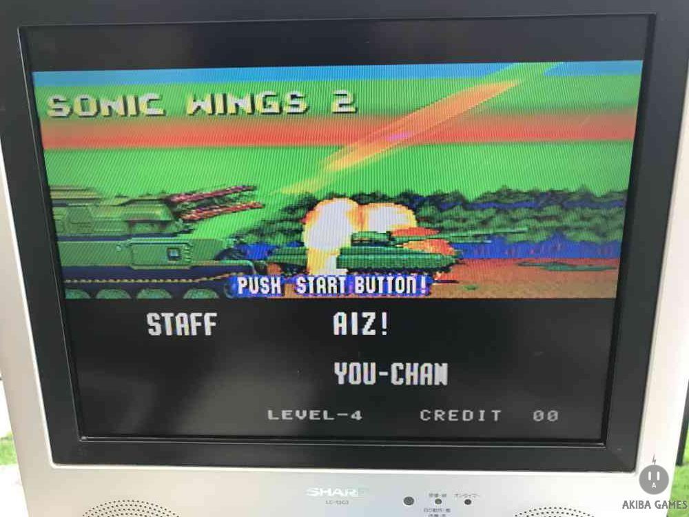 SONICWINGS2 ROM Neo Geo MVS (Arcade Game)