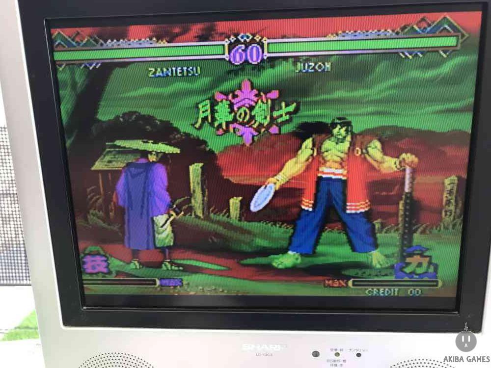 BakumtsuRouman Gekka no Kenshi 2nd Neo Geo MVS (Arcade Game)