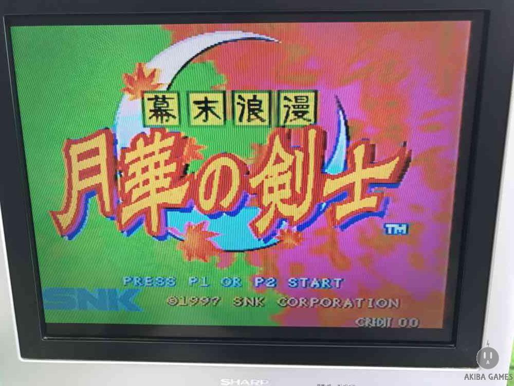 BakumtsuRouman Gekka no Kenshi Neo Geo MVS (Arcade Game)