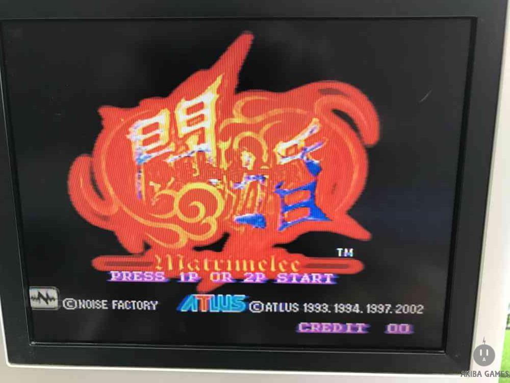 Shin Goketsuji Ichizoku Matrimelee Neo Geo MVS (Arcade Game)