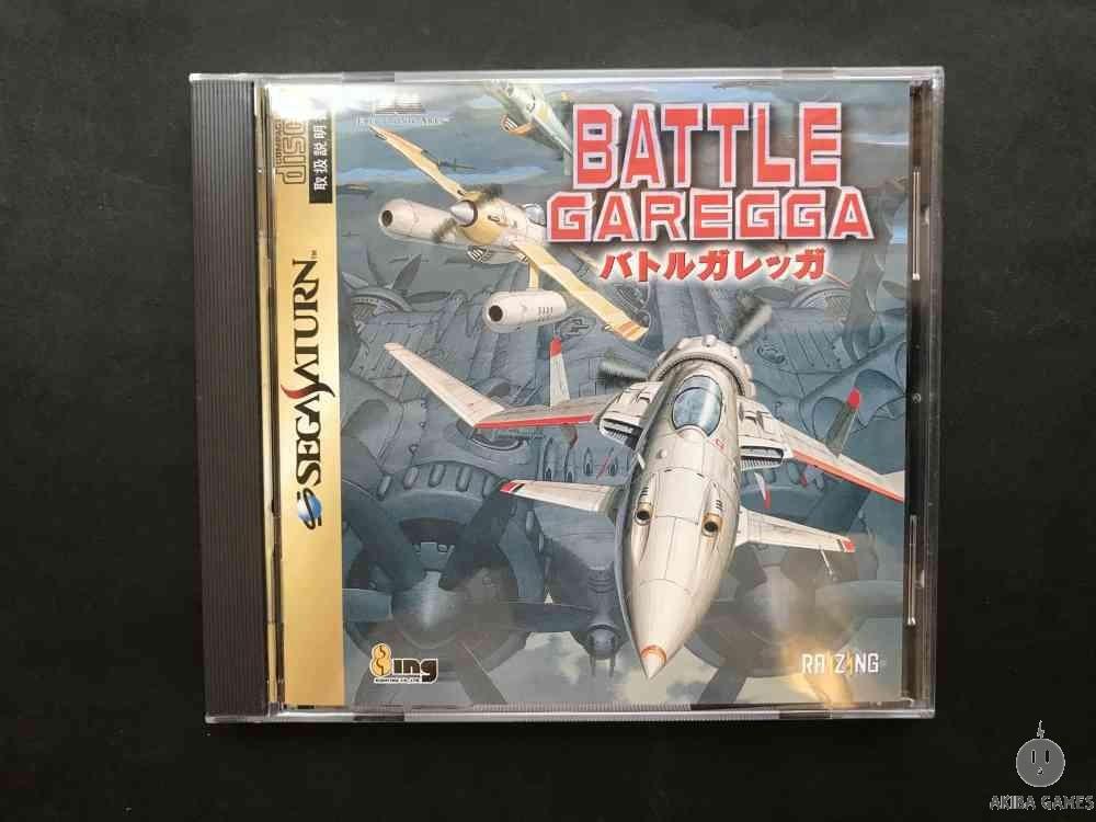 [SS] Battle Garegga
