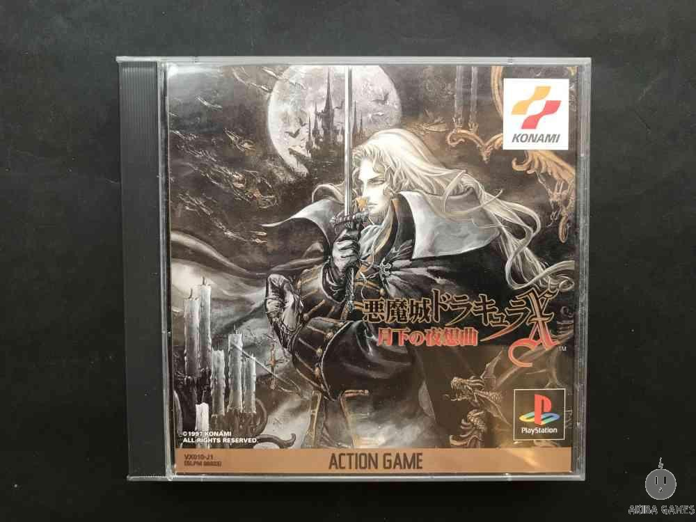 [PS] Akumajo Dracula X : Nocturne In The Moonlight - Castlevania