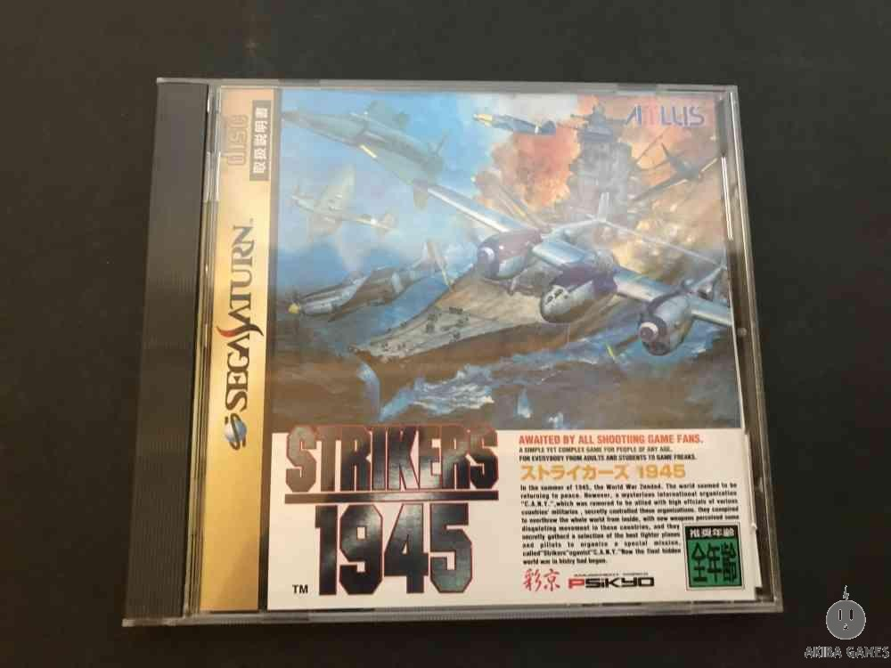 [SS] Strikers 1945