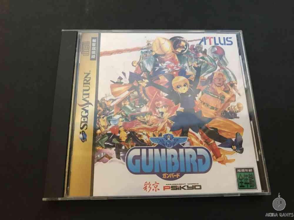 [SS] Gunbird