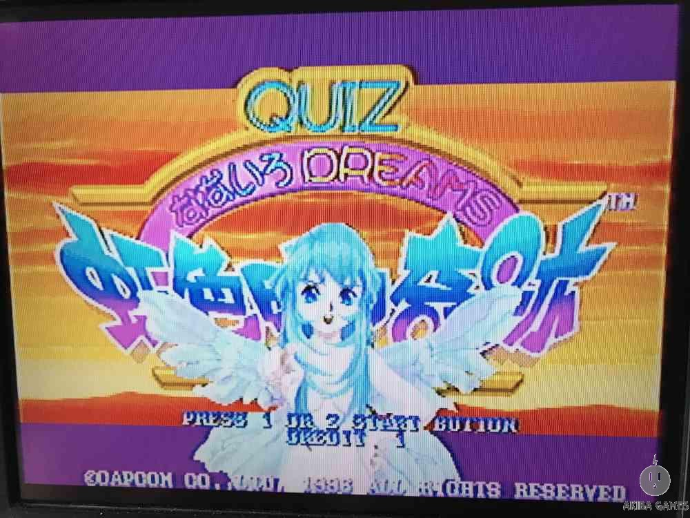 Quiz Nanairo Dreams : Niziiro Machi no Kiseki (Arcade Game)