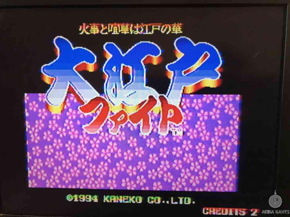 Kaneko Oedo Fight (Arcade Game)