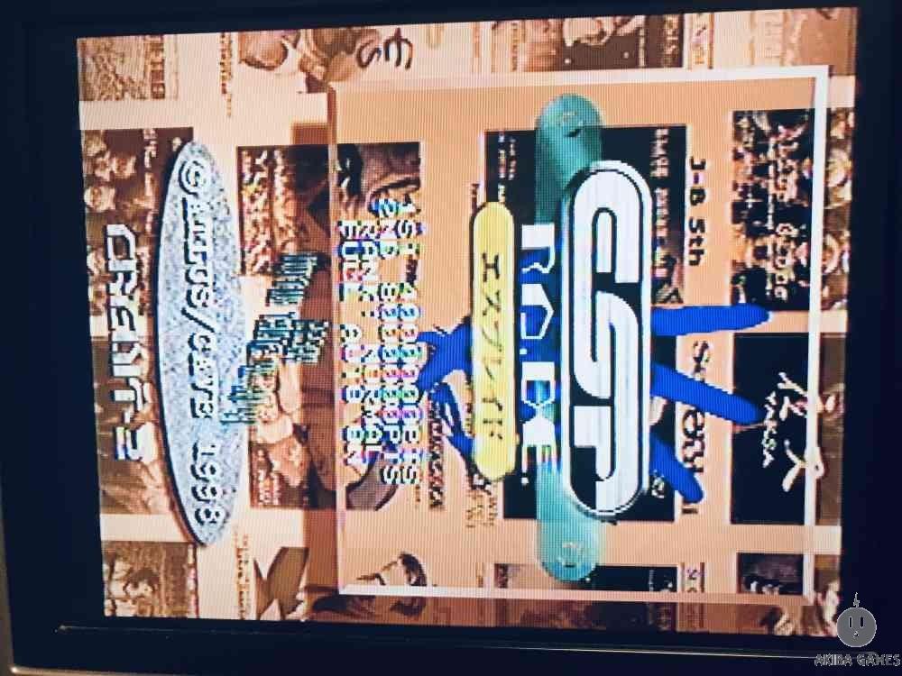 ESP RA.DE. Cave (Arcade Game)