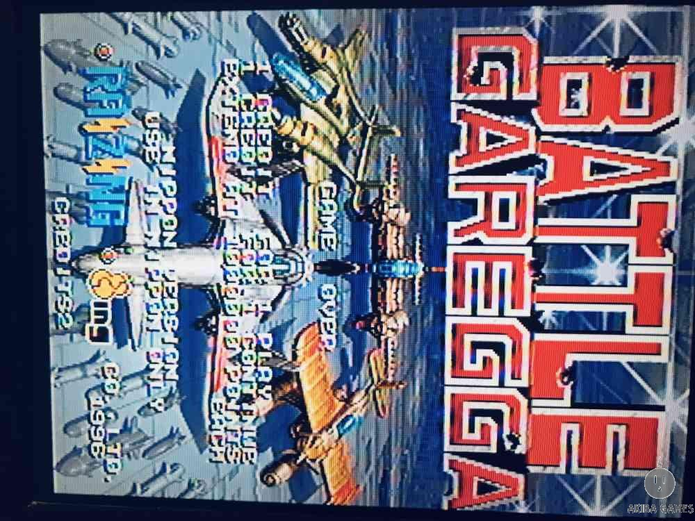 BATTLE GAREGGA (Arcade Game)