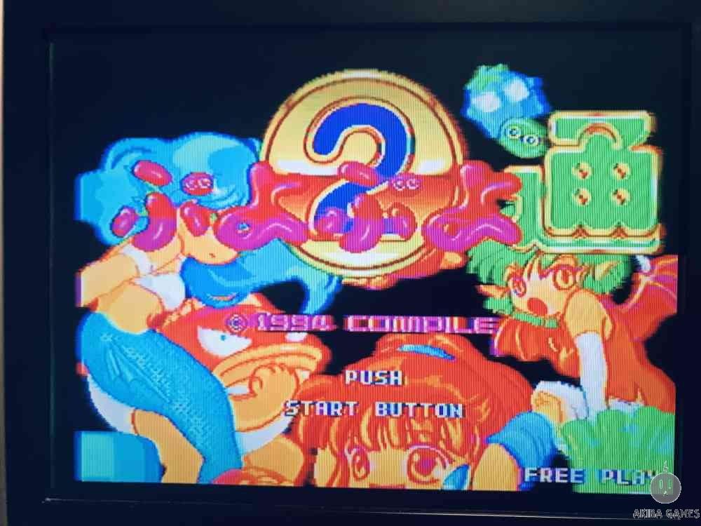 Puyopuyo Tsu 2 (Arcade Game)