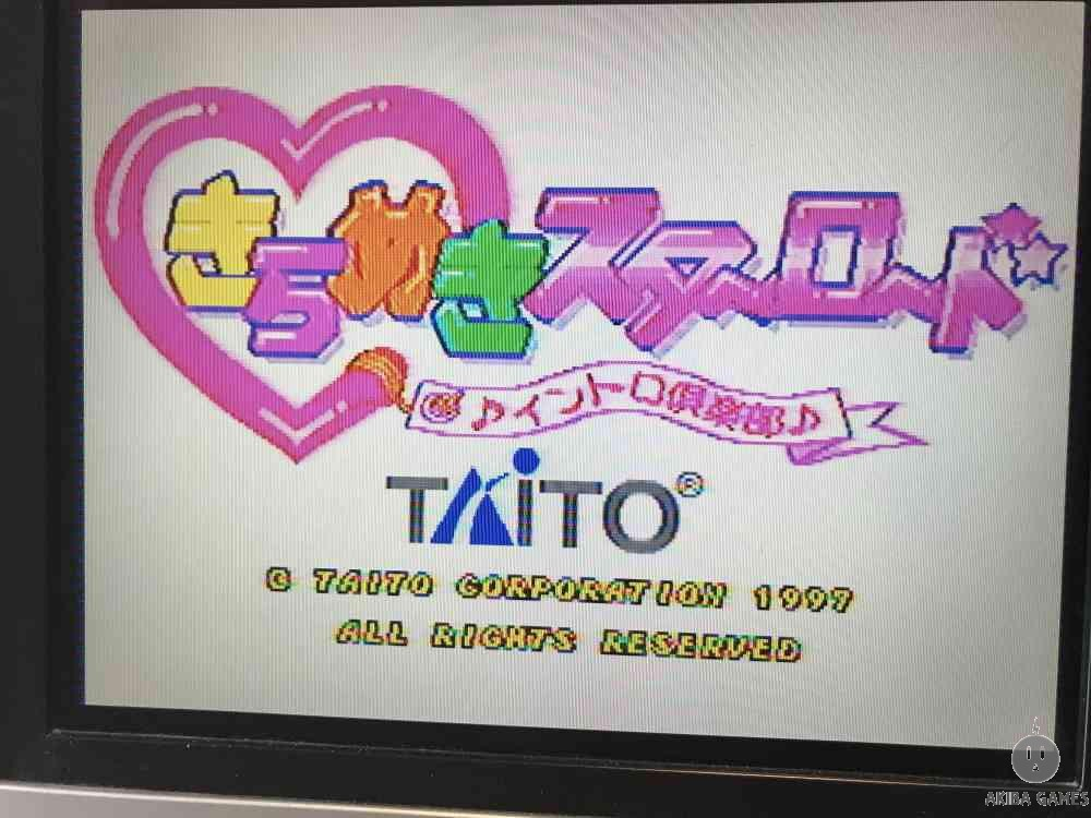 Kirameki Star Road (Arcade Game)