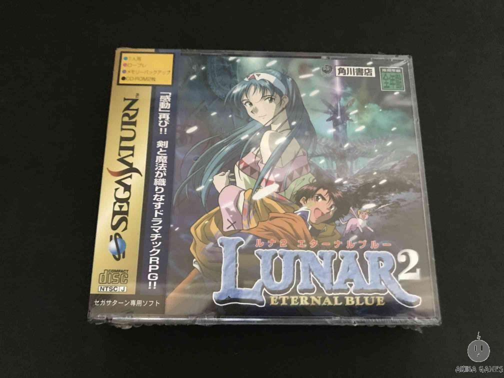 [SS] Lunar 2 : Eternal Blue