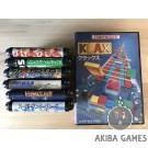 [MD] Sonic The Hedgehog 2, FantasyStar, Thunder Blade etc 7 games