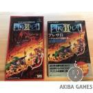 [SFC] Aresa ii ari eru no fushigina tabi + Guide book