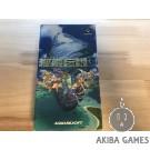 [SFC] Seiken Densetsu 3 - Secret of Mana 2
