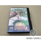 [NG] Stakes winner 2 SNK Neo Geo AES