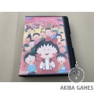 [NG] Chibi Maruko chan Maruko Deluxe Quiz SNK Neo Geo AES