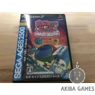 [PS2] Sega Ages 2500 - Fantasy Zone Complete Collection