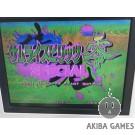 Samurai Spirits ZERO Special Neo Geo MVS (Arcade Game)