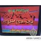 Samurai Spirits Zankurou Musouken - Samurai Shodown 3 Neo Geo MVS (Arcade Game)