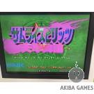 Samurai Spirits : Amakusa Kourin - Samurai Shodown IV Neo Geo MVS (Arcade Game)
