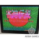 Janshin Densetsu - Quest Of The Jongmaster Neo Geo MVS (Arcade Game)