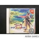 [DC] Mystery Dungeon Shiren the Wanderer Asuka Kenzan