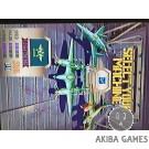 CPS-2 19XX (Arcade Game)