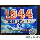 1944 (Arcade Game)