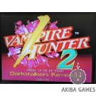 Vampire Hunter 2 (Arcade Game)