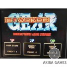 Powered GEAR (Arcade Game)